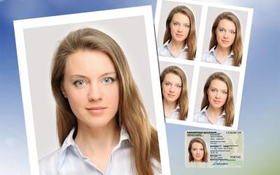 Passbild Passfoto Biometrisch